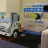 Going National: A Look at 1-800-SWEEPER's Past, Present, and Future
